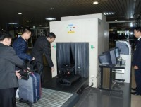 Accelerating to implement the automated system for Customs management