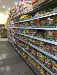 Revise list of goods to ensure flexibility in management