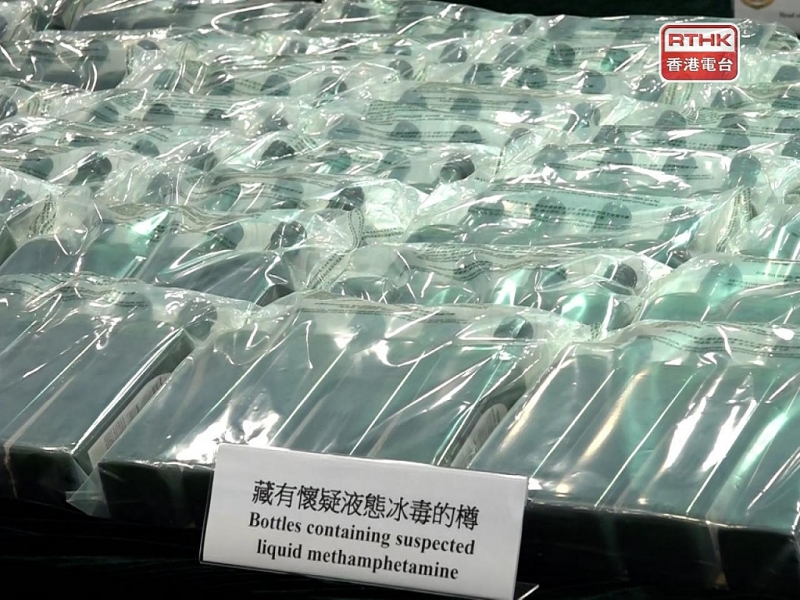 The liquid meth had arrived in an air cargo consignment from Mexico last Tuesday. Photo: RTHK
