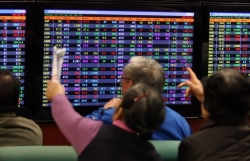 Regulation on service prices in securities sector