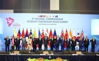 PM attends 2nd RCEP leaders' meeting