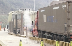 Strengthen Covid-19 pandemic prevention at Tan Thanh border gate