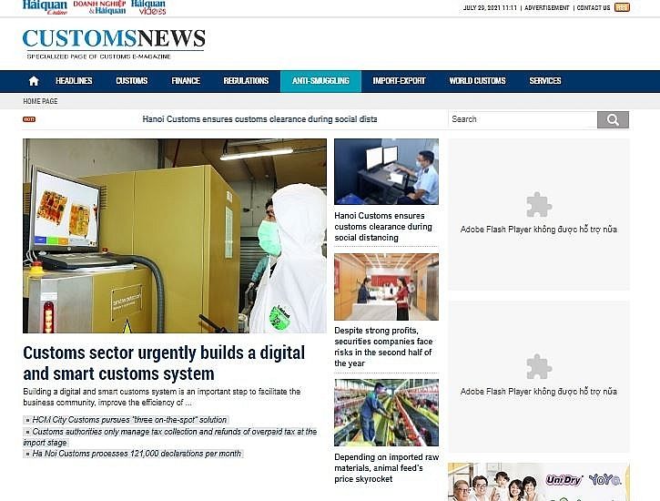 The interface of Customs News website.