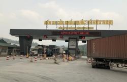 Lang Son officially pilots the process of using digital border gate platform
